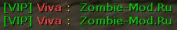 [ZP] VIP Prefix
