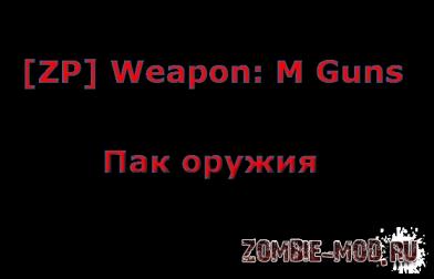 [ZP] Weapon: M Guns