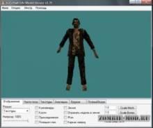 Zombie Resident 5