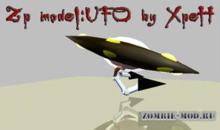 [ZP]Model:UFO by XpeH