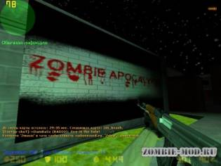 Zm_zombie-apocalypse