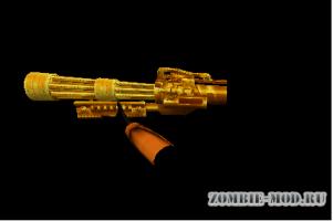 Золотой Minigun CSO