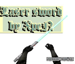 [ZP]Model:Laser sword by XpeH