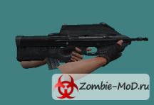 Пак оружия из CSO (15 моделей)