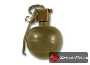 [ZP] Extra Item : Strip Bomb