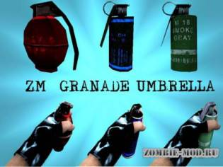 Umbrella Pack Granade