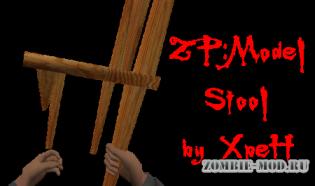 [ZP]Model:Stool