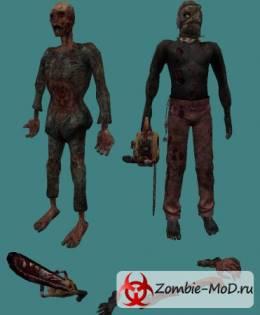 Majini Chainsaw / Undead / + Hands