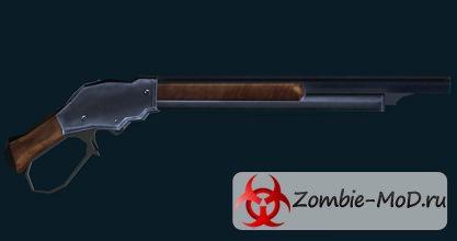 Terminator 2 - 1887 Winchester