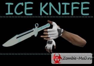 [Model] Ice knife