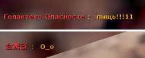 Русский чат + Русский ник