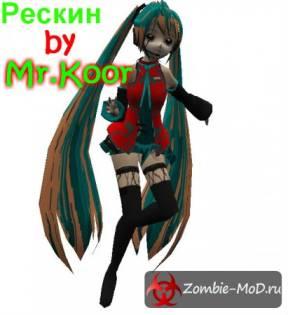 Miku рескин by Mr.Koor