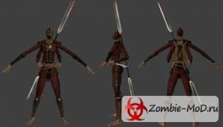 Weird Female Ninja Thing [X-Men Origins: Wolverine]