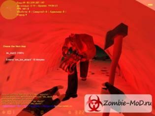 Пожарный топор для Zombie сервера