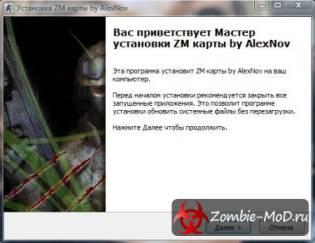 Сборник ZM карт by AlexNov