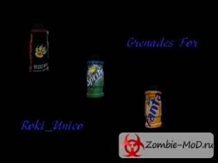 3 модели гранаты в виде популярных напитков