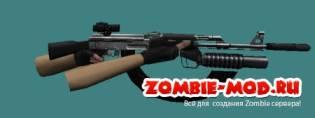 models CV-47-60R [Модель оружия из Counter-Strike Online]