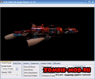 gatling [Оружие из Counter-Strike Online]
