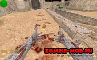 [ZP] Extra Item: Knockback Bomb [Плагин для сервера]