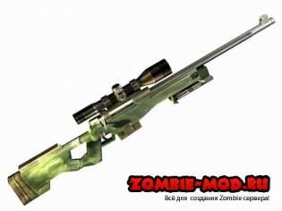 [ZP] Extra Item: Sniper AWP