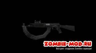 [ZP] Extra Item: CV-47 [AK Long] [+ SMA]