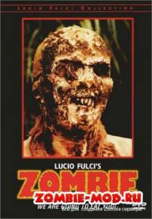 Zombie Plague 4.3 by DiNo [Зомби сервер][Zombie Server]