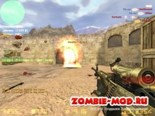 [ZP] Mod: ZP 4.3 no grenade CSO [Плагин для зомби сервера]
