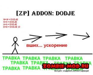 [ZP] Server Addon: DODJE v2 [Плагин для сервера]