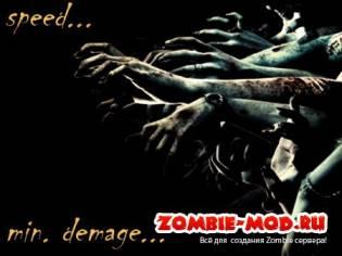 [ZP] Zombie Class: Fast [Зомби класс]