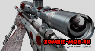 zombie scout [Zombie Weapons]