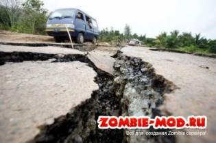 [ZP] Extra Item: Earthquake