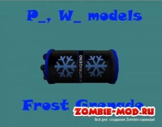 P_, W_ models frost grenade
