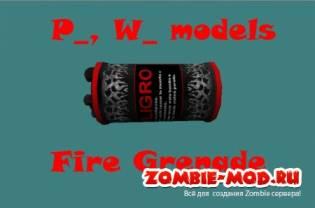 P_, W_ models Fire grenade