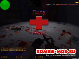 ZP_Extra_Chainsaw + Hero