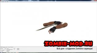 mastercombat [VIDEO]