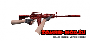 RED M4A1