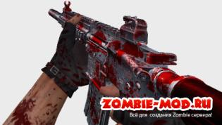 BLOOD M4A1