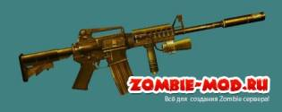 M4A1 Gold [NEW]