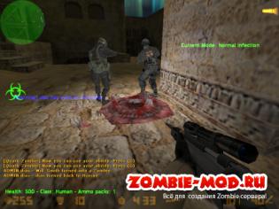 [ZP] Zombie Class: Quark [Update: v1.2]
