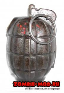 [ZP] Extra Item: Kill Bomb For Zombies [UPDATED v1.2]