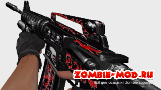 M4A1 RED Pack