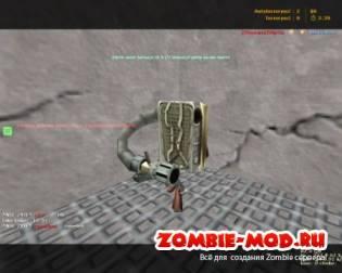 [ZP][EXTRA][JETPACK] для зомби сервера
