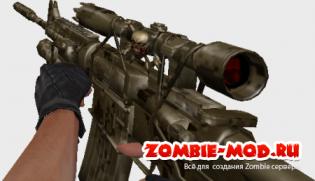 M4A1-EX