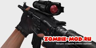 HK416 with scope