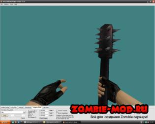 v_knife10