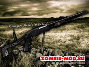 Remington Model 870 Tactical