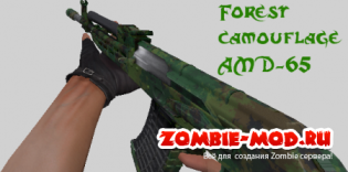 Forest camouflage AMD-65