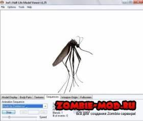 mosquito   Комар