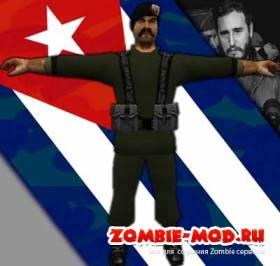 Tropas Especiales de Cuba
