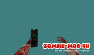 C4 в руках зомби